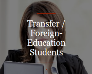 Transfer Students Image Button